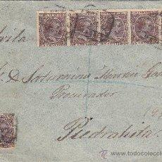Sellos: ALFONSO XIII PELON 15 CTS (SEIS SELLOS) EN CARTA CERTIFICADA 1892 MADRID A PIEDRAHITA (AVILA). RARA. Lote 23250371
