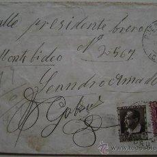 Sellos: SOBRE CIRCULADO SELLO POSTAL DE LA REPUBLICA ESPAÑOLA DE LA CORUÑA DIRIGIDO A MONTEVIDEO URUGUAY. Lote 17743429