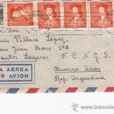 Sellos: MUY RARO FRANQUEO CINCO SELLOS 1,50 PTAS FERNANDO EL CATOLICO EN CARTA BARCELONA-ARGENTINA. LLEGADA. Lote 26940139