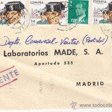 Sellos: CORREO URGENTE: CARTA COMERCIAL (LABORATORIOS MADE) CIRCULADA DE BADAJOZ A MADRID. LLEGADA. MPM.. Lote 17938205