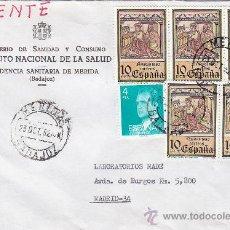 Sellos: NAVIDAD 1980 CORREO URGENTE EN CARTA (INSTITUTO NACIONAL SALUD) CIRCULADA MERIDA BADAJOZ-MADRID. MPM. Lote 18023743