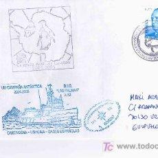 Sellos: ANTARTIDA ESPAÑOLA CC CON MAT BASE GABRIEL DE CASTILLA 2004-5 MARCA BUQUE LAS PALMAS Y CAMPAÑA PINGÜ. Lote 263106830