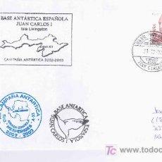 Selos: ANTARTIDA ESPAÑOLA CC CON MAT BASE JUAN CARLOS I 31-12-2002 VARIAS MARCAS DE LA BASE Y DEL BUQUE HES. Lote 18097110