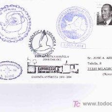 Selos: ANTARTIDA ESPAÑOLA CC CON MARCAS BASE JUAN CARLOS I BUQUE LAS PALMAS Y FOCA. Lote 18097221