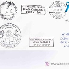 Selos: ANTARTIDA ESPAÑOLA CC CON MAT BASE JUAN CARLOS I 31-1-98 VARIAS MARCAS DE LA BASE BUQUE HESPERIDES P. Lote 18097236