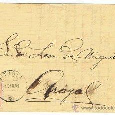 Sellos: CARTA TIPO SOBRE, CIRCULADA, SELLADA Y RESELLADA, SELLO DE ALFONSO XII, AÑO 1882, VER FOTOS. Lote 26649125