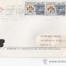 Sellos: CORREO URGENTE CARTA COMERCIAL GREMIO FILATELIA DE BARCELONA A MADRID NAVIDAD 1980. LLEGADA. GMPM.. Lote 18176995