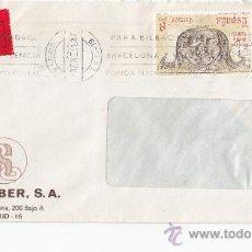 Sellos: CORREO URGENTE CARTA COMERCIAL (SECURIBER SA) MADRID INTERIOR. LLEGADA RODILLO URGENTES MADRID. GMPM. Lote 18281110