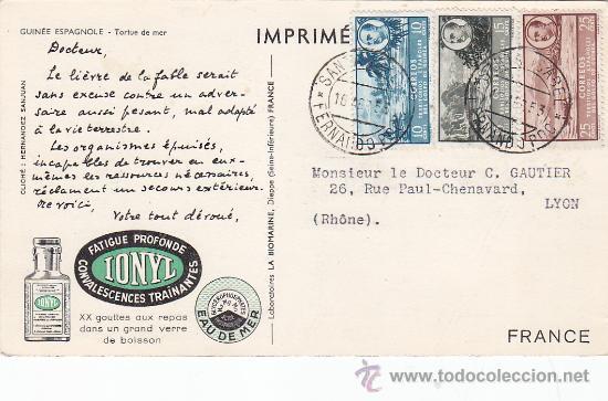 FERNANDO POO: GENERAL FRANCO TRICOLOR EN TARJETA COMERCIAL CIRCULADA 1953 A FRANCIA. RARA ASI. (Sellos - Historia Postal - Sello Español - Sobres Circulados)