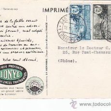 Sellos: FERNANDO POO: GENERAL FRANCO TRICOLOR EN TARJETA COMERCIAL CIRCULADA 1953 A FRANCIA. RARA ASI.. Lote 22574091