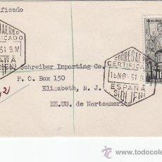 Sellos: IFNI LOPE SANCHO DE VALENZUELA (EDIFIL 71) EN CARTA CIRCULADA CORREO AEREO CERTIFICADO 1951 USA. Lote 23492663