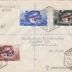 Sellos: IFNI: CARTA CIRCULADA 1951 CORREO AEREO CERTIFICADO (SERIE UPU) SIDI IFNI-USA. TRANSITO Y LLEGADA.. Lote 23492667