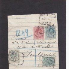 Sellos: FRONTAL DE RARA CARTA CERTIFICADA 1915 DE VIGO (PONTEVEDRA) A FRANCIA CON VARIADO FRANQUEO.. Lote 22708437