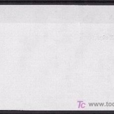 Sellos: SOBRE FRANQUEO ABONADO EN OFICINA MECANICO AÑO 2005 EOSE TRES CANTOS. Lote 26464951