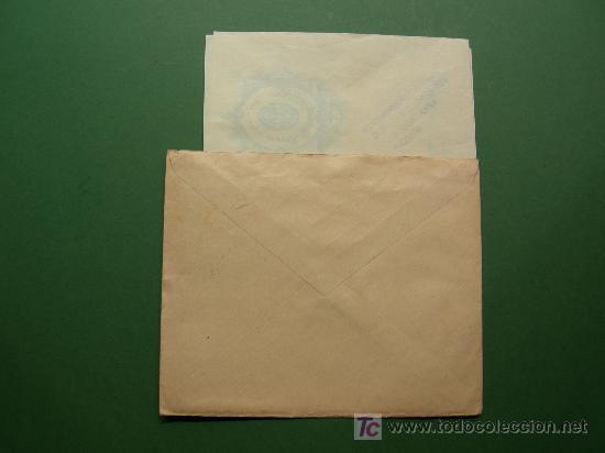 Sellos: carta circulada 1926 con factura y recibo almacen de tejidos Fernandez y Cia. S. C. de Sevilla - Foto 5 - 25060878