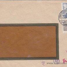 Sellos: MATASELLOS ALEMAN CANCELANDO FRANQUEO EN CARTA 1941 DE MADRID A FRANKFURT EL CID. CENSURA . MUY RARA. Lote 23232134