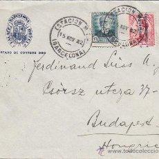 Sellos: ESTACION M.Z.A: RARO MATASELLOS EN CARTA CIRCULADA 1932 DE BARCELONA A BUDAPEST (HUNGRIA). LLEGADA. . Lote 23708706