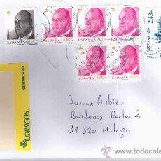 Selos: MADRID CC CERTIFICADA MAT SUC 86 SELLO CATEDRAL DE MALLORCA. Lote 21570086
