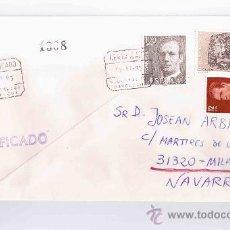 Selos: BARCELONA CC CERTIFICADA BUZON LITERATURA VALERA AL DORSO MAT LLEGADA. Lote 21713699