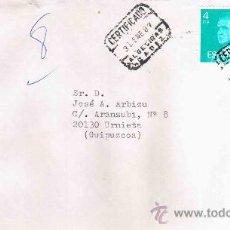 Sellos: ALGECIRAS CADIZ CC CERTIFICADA. Lote 22121501