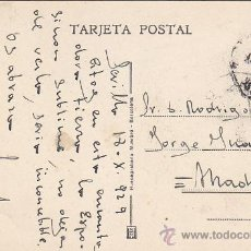 Sellos: AMBULANTE ASCENDENTE II MATASELLOS TARJETA POSTAL CIRCULADA DURANTE EXPO DE 1929 SEVILLA-MADRID. MPM. Lote 23407302