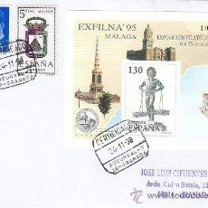 Sellos: FAROS LA FAROLA DEL PUERTO DE MALAGA HOJA BLOQUE (EDIFIL 3393) EN CARTA CERTIFICADA 1998. LLEGADA.. Lote 23738833