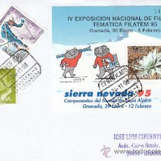 Sellos: SIERRA NEVADA CAMPEONATO MUNDIAL ESQUI HOJA BLOQUE (EDIFIL 3340) EN CARTA CERTIFICADA 1998. LLEGADA.. Lote 23738908