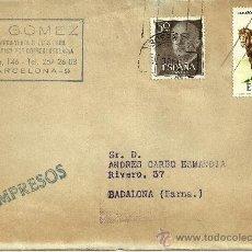 Sellos: SOBRE CERTIFICADO, CON 2 SELLOS Y MATASELLOS DE ESPAÑA - 1976. Lote 27178257