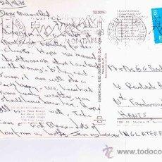 Sellos: TP CON MATASELLOS FUNICULAR MONASTERIO DE MONTSERRAT 1978. Lote 28102495
