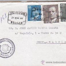 Sellos: AYUNTAMIENTO DE MELILLA FRONTAL DE CARTA CERTIFICADA A MADRID 1988 ALTO FRANQUEO REY JUAN CARLOS MPM. Lote 28546929