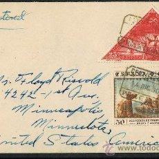 Selos: EDIFIL 539 PRIMER SELLO TRIANGULAR, SOBRE CARTA CERTIFICADA DE 1930. Lote 28741857