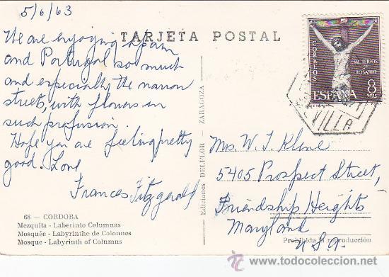 MEZQUITA DE CORDOBA LABERINTO COLUMNAS BONITA POSTAL CIRCULADA MATASELLOS CORREO AEREO SEVILLA. MPM. (Sellos - Historia Postal - Sello Español - Sobres Circulados)