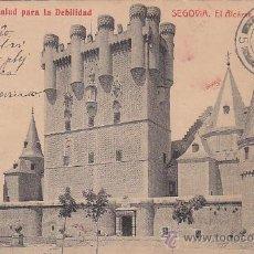 Sellos: AÑO 1919: EL ALCAZAR DE SEGOVIA: MUY RARA TARJETA POSTAL CIRCULADA PUBLICIDAD HIPOSULFITOS SALUD PAR. Lote 30294781