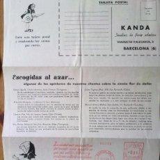 Sellos: E21-CARTA PREFRANQUEADA AÑO 1950 BONITA.DE BARCELONA MURCIA,IMPRESO AMBOS LADOS. Lote 101844110