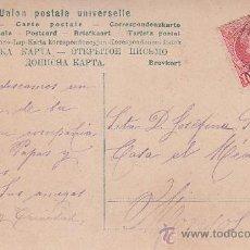 Sellos: 1908: AMBULANTE DESC. I ZARAGOZA-BARNA. EN BONITA Y RARA TARJETA CIRCULADA DE SABADELL A MONJÓS. Lote 31259438