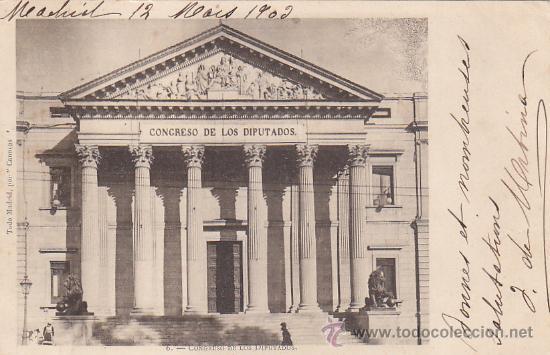 Sellos: 1903: CONGRESO DIPUTADOS MADRID: 6 TODO MADRID CANOVAS: BONITA POSTAL CIRCULADA DE MADRID A PARIS. - Foto 2 - 31530504