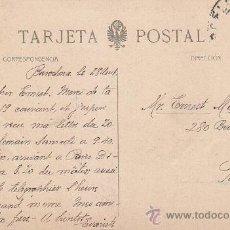 Sellos: CIRCA 1905: RAMBLA DE SANTA MONICA Y BANCO DE ESPAÑA BARCELONA: BONITA POSTAL 147 CIRCULADA A PARIS.. Lote 31567921
