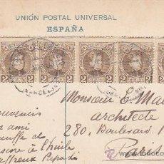 Sellos: 1903 FUNICULAR DE VALLVIDRERA BONITA Y RARA TARJETA POSTAL CIRCULADA DE BARCELONA A PARIS.. Lote 31582870