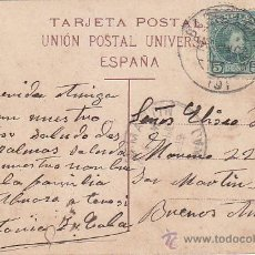 Sellos: 1909 LAS PALMAS GRAN CANARIA (CANARIAS) FIESTA POPULAR RARA POSTAL CIRCULADA A ARGENTINA. LLEGADA. . Lote 31588921