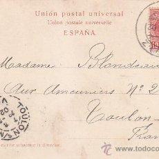Sellos: 1902 CADIZ PLAZA ISABEL II Y AYUNTAMIENTO RARA TARJETA POSTAL CIRCULADA A FRANCIA. LLEGADA.. Lote 31593728