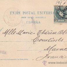 Sellos: 1902 SANTIAGO DE COMPOSTELA SAN MARTIN BONITA Y RARA TARJETA POSTAL CIRCULADA A FRANCIA. LLEGADA.. Lote 31606724