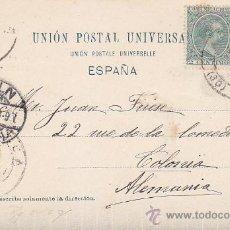 Sellos - 1901 CINCO ALFONSO XIII PELON EN TARJETA POSTAL DE TOROS CIRCULADA DESDE MALAGA A ALEMANIA. LLEGADA. - 31699609