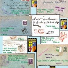 Sellos - ZARAGOZA Y PROV.- HISTORIA POSTAL 16 PLANCHAS CON 123 PIEZAS P.V.P. 3.330 €. VER CONDICIONES. - 32189219