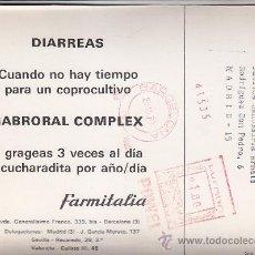 Sellos: RARO FRANQUEO MECANICO POWEL EN TARJETA PARACAIDISMO 1970 BARCELONA PUBLICIDAD GABRORAL COMPLEX. MPM. Lote 32268965