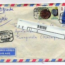 Sellos: MATASELLOS 1979 - GUADARRAMA CERTIFICADO / MADRID. Lote 32853889