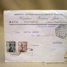 Sellos: CARTA Y SOBRE HERMANOS FRONTERA, IMPORTACION, CIRCULADO 1949, GUINEA ESPAÑOLA, BATA A VALENCIA. Lote 32861604