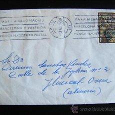 Sellos: SOBRE CON SELLO 2 PESETAS NAVIDAD 1973, ENVIADA DE ALMERIA A HUERCAL OVERA, MATASELLADA. VER FOTOS.. Lote 33582329