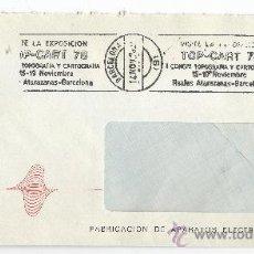 Sellos: SOBRE CIRCULADO-EXPOSICION TOP-CART 78-MATASELLOS DE RODILLO. Lote 35189460