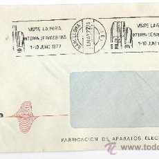 Sellos: SOBRE CIRCULADO-FERIA INTERNACIONAL DE BARCELONA 1977-MATASELLOS DE RODILLO. Lote 35214722
