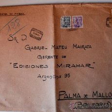Sellos: SOBRE CIRCULADO CERTIFICADO DESDE SAN FERNANDO (CADIZ) HASTA PALMA DE MALLORCA. 1951! SOBRE GRANDE!. Lote 35819514